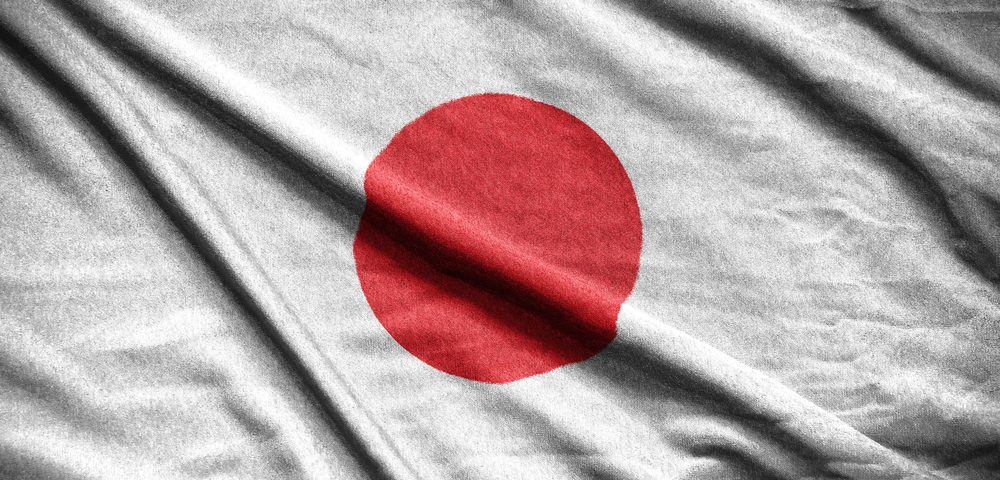 Sumitomo Dainippon Seeks Japanese Approval for Trerief to Treat Parkinsonism in Dementia Patients